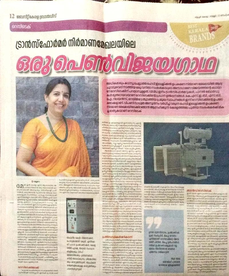 Magazine Feature(1)